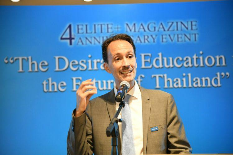 กสศ. กับการคลี่คลายปัญหาความเหลื่อมล้ำทางการศึกษาไทย