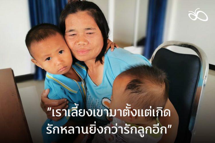 คุณยายที่เปรียบดั่งแม่ ฝันส่งหลานเรียนให้สูงที่สุด