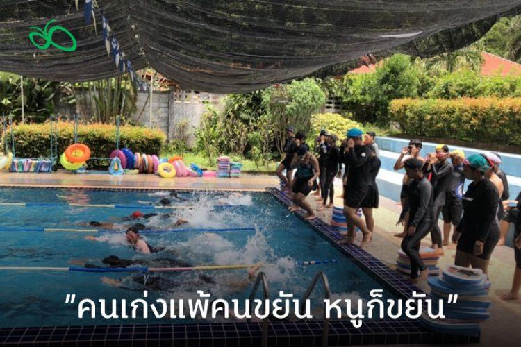 เทคนิคพังงาเสริมหลักสูตร ว่ายน้ำ-ดำน้ำ  นักเรียนทุนนวัตกรรมฯปั้นป้อนตลาดท่องเที่ยว