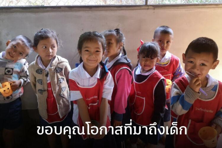 จม.ลาครู เติมรอยยิ้มแห่งความสุข ซ่อมตึกใหม่ เด็กเรียนมีความสุขขึ้น