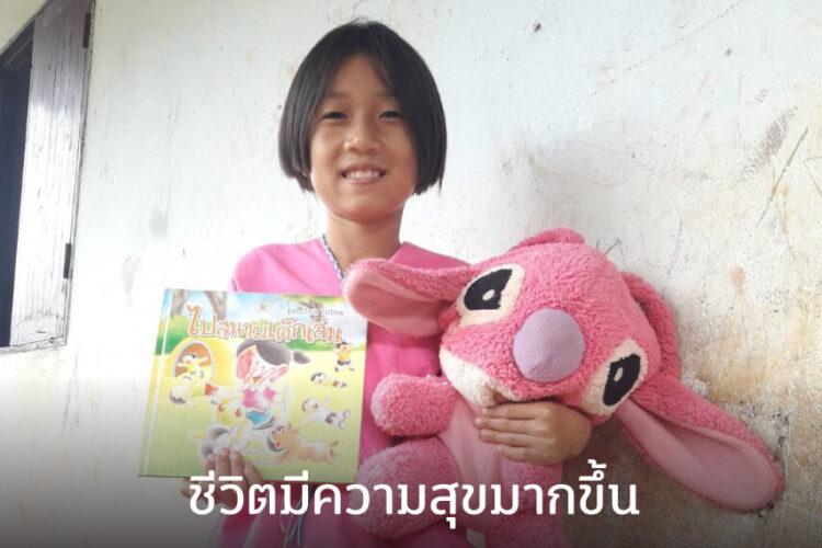 ทุนจดหมายลาครูเติมกำลังใจเด็กอมก๋อย ให้ทำตามฝันเป็นหมอช่วยรักษาชาวบ้าน