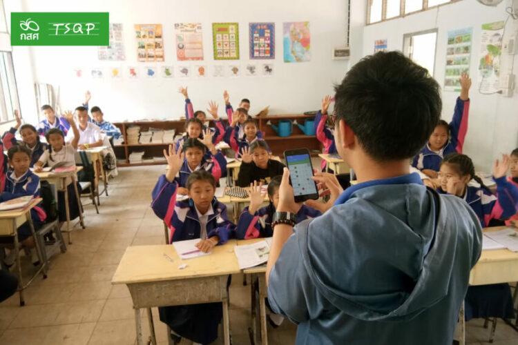 Q-info เครื่องมือลดภาระครูเพิ่มคุณภาพผู้เรียน