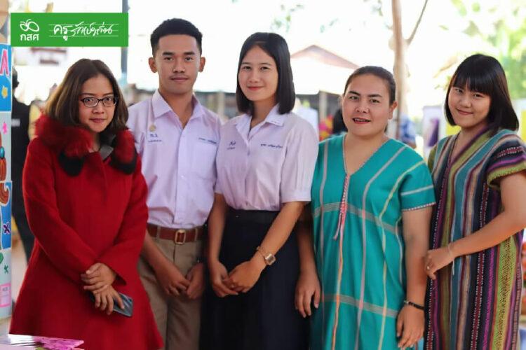 สานฝันสู่อาชีพครู เชื่อมชุมชนกับโรงเรียน