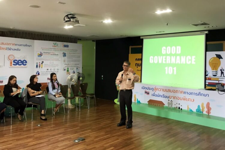 Workshop Good Governance 101